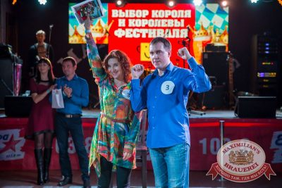 «Октоберфест-2017»: выбор Короля и Королевы. Закрытие фестиваля, 30 сентября 2017 - Ресторан «Максимилианс» Красноярск - 68