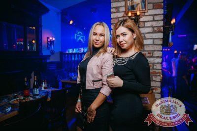 «Октоберфест-2017»: выбор Короля и Королевы. Закрытие фестиваля, 30 сентября 2017 - Ресторан «Максимилианс» Красноярск - 74