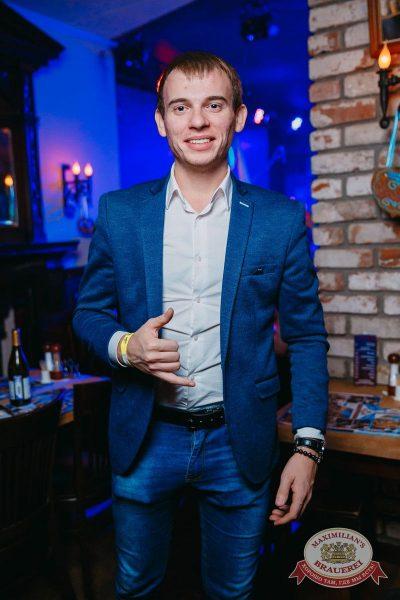 «Октоберфест-2017»: выбор Короля и Королевы. Закрытие фестиваля, 30 сентября 2017 - Ресторан «Максимилианс» Красноярск - 75