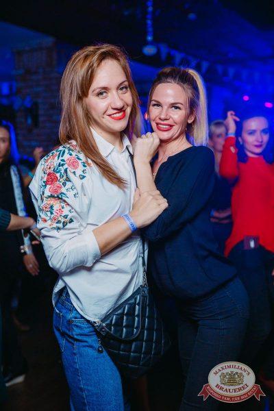 «Октоберфест-2017»: выбор Короля и Королевы. Закрытие фестиваля, 30 сентября 2017 - Ресторан «Максимилианс» Красноярск - 78