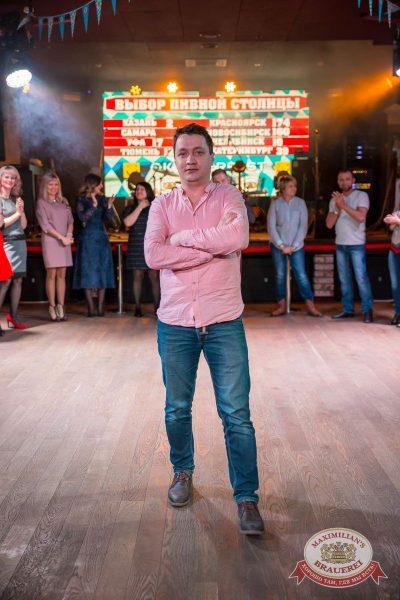 «Октоберфест-2017»: выбор пивной столицы и День именинника, 22 сентября 2017 - Ресторан «Максимилианс» Красноярск - 14