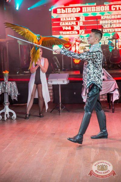 «Октоберфест-2017»: выбор пивной столицы и День именинника, 22 сентября 2017 - Ресторан «Максимилианс» Красноярск - 26