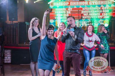 «Октоберфест-2017»: выбор пивной столицы и День именинника, 22 сентября 2017 - Ресторан «Максимилианс» Красноярск - 29
