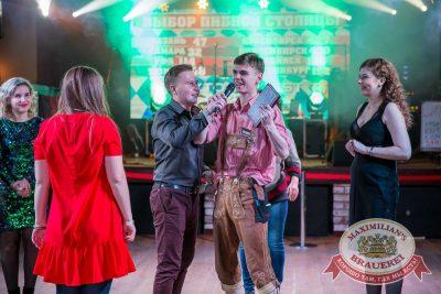 «Октоберфест-2017»: выбор пивной столицы и День именинника, 22 сентября 2017 - Ресторан «Максимилианс» Красноярск - 30