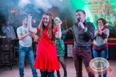 «Октоберфест-2017»: выбор пивной столицы и День именинника, 22 сентября 2017 - Ресторан «Максимилианс» Красноярск - 31