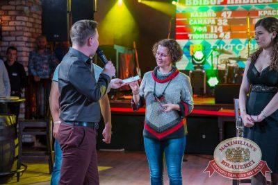 «Октоберфест-2017»: выбор пивной столицы и День именинника, 22 сентября 2017 - Ресторан «Максимилианс» Красноярск - 33
