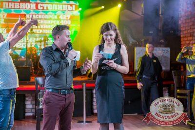 «Октоберфест-2017»: выбор пивной столицы и День именинника, 22 сентября 2017 - Ресторан «Максимилианс» Красноярск - 34
