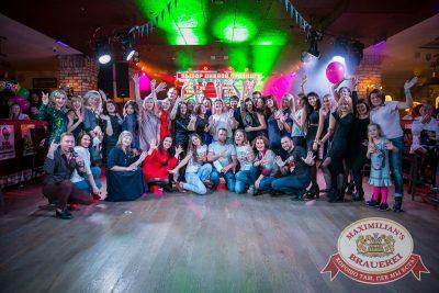 «Октоберфест-2017»: выбор пивной столицы и День именинника, 22 сентября 2017 - Ресторан «Максимилианс» Красноярск - 37