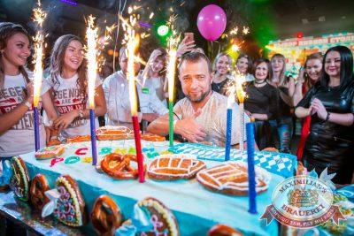 «Октоберфест-2017»: выбор пивной столицы и День именинника, 22 сентября 2017 - Ресторан «Максимилианс» Красноярск - 38