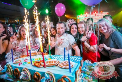 «Октоберфест-2017»: выбор пивной столицы и День именинника, 22 сентября 2017 - Ресторан «Максимилианс» Красноярск - 39