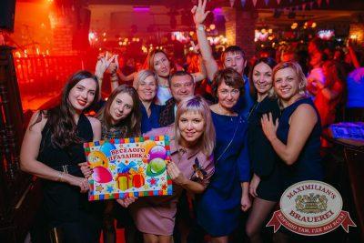 «Октоберфест-2017»: выбор пивной столицы и День именинника, 22 сентября 2017 - Ресторан «Максимилианс» Красноярск - 40