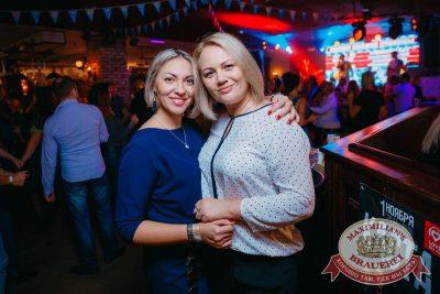 «Октоберфест-2017»: выбор пивной столицы и День именинника, 22 сентября 2017 - Ресторан «Максимилианс» Красноярск - 45