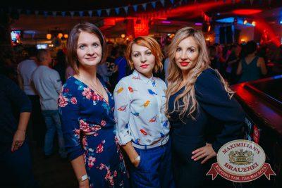 «Октоберфест-2017»: выбор пивной столицы и День именинника, 22 сентября 2017 - Ресторан «Максимилианс» Красноярск - 46