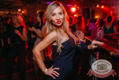 «Октоберфест-2017»: выбор пивной столицы и День именинника, 22 сентября 2017 - Ресторан «Максимилианс» Красноярск - 47
