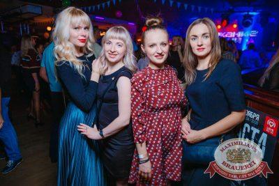 «Октоберфест-2017»: выбор пивной столицы и День именинника, 22 сентября 2017 - Ресторан «Максимилианс» Красноярск - 50