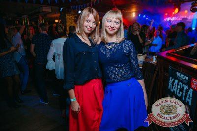 «Октоберфест-2017»: выбор пивной столицы и День именинника, 22 сентября 2017 - Ресторан «Максимилианс» Красноярск - 51