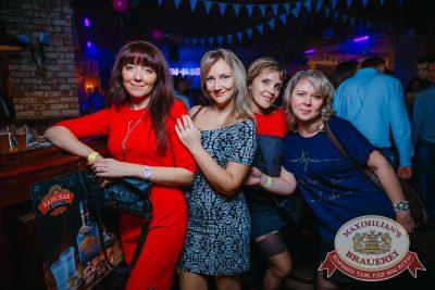 «Октоберфест-2017»: выбор пивной столицы и День именинника, 22 сентября 2017 - Ресторан «Максимилианс» Красноярск - 53