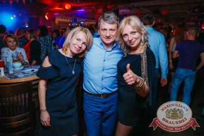 «Октоберфест-2017»: выбор пивной столицы и День именинника, 22 сентября 2017 - Ресторан «Максимилианс» Красноярск - 54