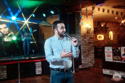 «Октоберфест-2018»: Бир Кинг, 26 сентября 2018 - Ресторан «Максимилианс» Красноярск - 1
