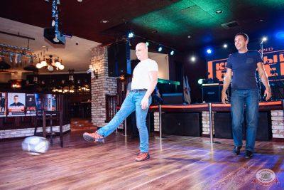 «Октоберфест-2018»: Бир Кинг, 26 сентября 2018 - Ресторан «Максимилианс» Красноярск - 16