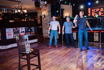 «Октоберфест-2018»: Бир Кинг, 26 сентября 2018 - Ресторан «Максимилианс» Красноярск - 19