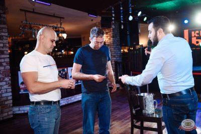 «Октоберфест-2018»: Бир Кинг, 26 сентября 2018 - Ресторан «Максимилианс» Красноярск - 24