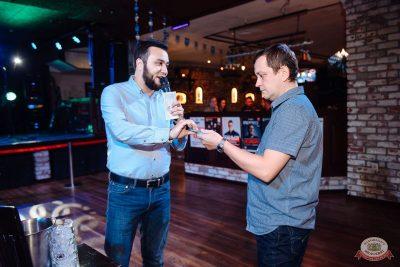 «Октоберфест-2018»: Бир Кинг, 26 сентября 2018 - Ресторан «Максимилианс» Красноярск - 25