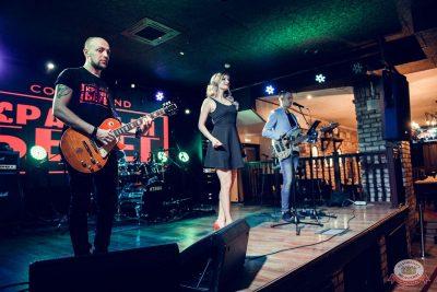 «Октоберфест-2018»: Бир Кинг, 26 сентября 2018 - Ресторан «Максимилианс» Красноярск - 29