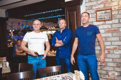 «Октоберфест-2018»: Бир Кинг, 26 сентября 2018 - Ресторан «Максимилианс» Красноярск - 5