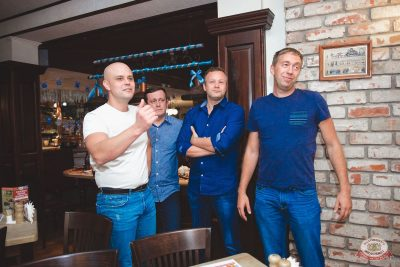 «Октоберфест-2018»: Бир Кинг, 26 сентября 2018 - Ресторан «Максимилианс» Красноярск - 6