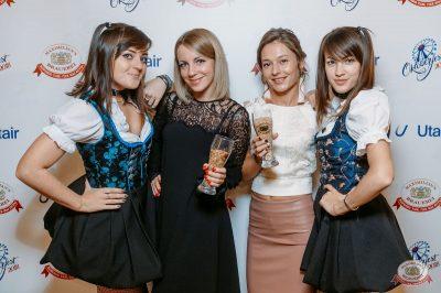 «Октоберфест-2018»: открытие. Выбор пивной столицы, 21 сентября 2018 - Ресторан «Максимилианс» Красноярск - 11