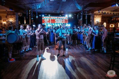 «Октоберфест-2018»: открытие. Выбор пивной столицы, 21 сентября 2018 - Ресторан «Максимилианс» Красноярск - 14