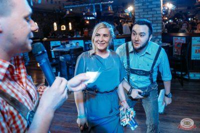 «Октоберфест-2018»: открытие. Выбор пивной столицы, 21 сентября 2018 - Ресторан «Максимилианс» Красноярск - 32