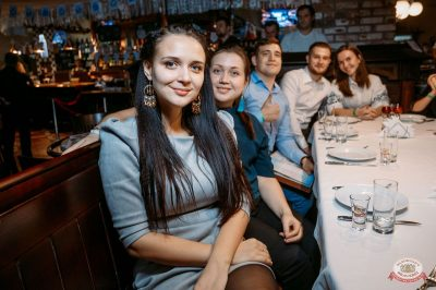 «Октоберфест-2018»: открытие. Выбор пивной столицы, 21 сентября 2018 - Ресторан «Максимилианс» Красноярск - 60