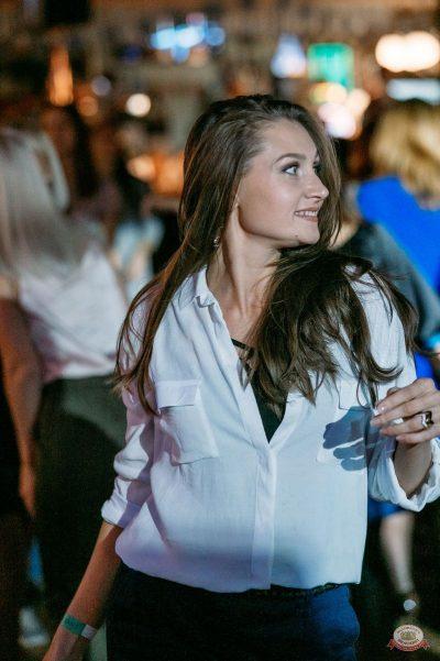 «Октоберфест-2018»: открытие. Выбор пивной столицы, 21 сентября 2018 - Ресторан «Максимилианс» Красноярск - 64
