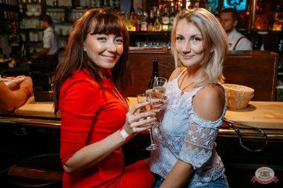 «Октоберфест-2018»: открытие. Выбор пивной столицы, 21 сентября 2018 - Ресторан «Максимилианс» Красноярск - 66
