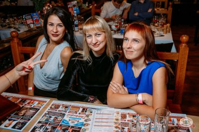 «Октоберфест-2018»: открытие. Выбор пивной столицы, 21 сентября 2018 - Ресторан «Максимилианс» Красноярск - 67