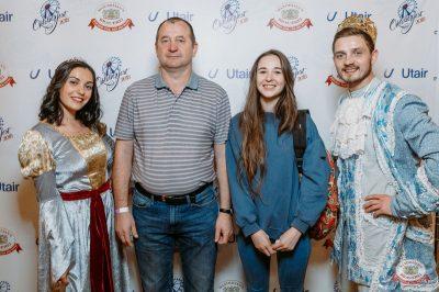 «Октоберфест-2018»: выбор Короля и Королевы (первый тур), 22 сентября 2018 - Ресторан «Максимилианс» Красноярск - 1