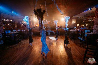«Октоберфест-2018»: выбор Короля и Королевы (первый тур), 22 сентября 2018 - Ресторан «Максимилианс» Красноярск - 10