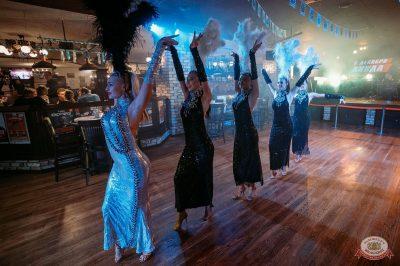 «Октоберфест-2018»: выбор Короля и Королевы (первый тур), 22 сентября 2018 - Ресторан «Максимилианс» Красноярск - 11