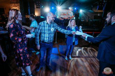 «Октоберфест-2018»: выбор Короля и Королевы (первый тур), 22 сентября 2018 - Ресторан «Максимилианс» Красноярск - 14