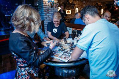 «Октоберфест-2018»: выбор Короля и Королевы (первый тур), 22 сентября 2018 - Ресторан «Максимилианс» Красноярск - 15