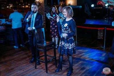 «Октоберфест-2018»: выбор Короля и Королевы (первый тур), 22 сентября 2018 - Ресторан «Максимилианс» Красноярск - 17