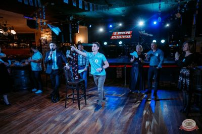 «Октоберфест-2018»: выбор Короля и Королевы (первый тур), 22 сентября 2018 - Ресторан «Максимилианс» Красноярск - 18