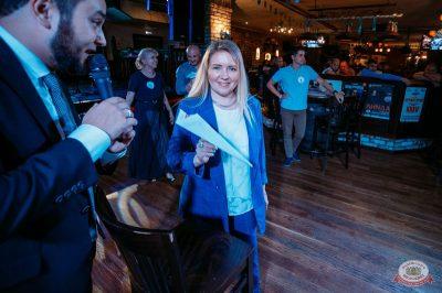 «Октоберфест-2018»: выбор Короля и Королевы (первый тур), 22 сентября 2018 - Ресторан «Максимилианс» Красноярск - 19