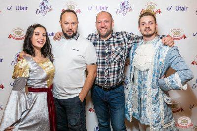 «Октоберфест-2018»: выбор Короля и Королевы (первый тур), 22 сентября 2018 - Ресторан «Максимилианс» Красноярск - 2