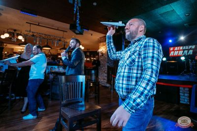 «Октоберфест-2018»: выбор Короля и Королевы (первый тур), 22 сентября 2018 - Ресторан «Максимилианс» Красноярск - 20