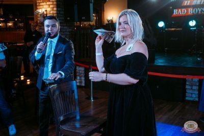 «Октоберфест-2018»: выбор Короля и Королевы (первый тур), 22 сентября 2018 - Ресторан «Максимилианс» Красноярск - 21