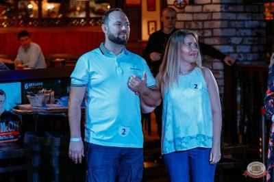 «Октоберфест-2018»: выбор Короля и Королевы (первый тур), 22 сентября 2018 - Ресторан «Максимилианс» Красноярск - 23