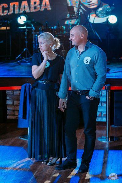 «Октоберфест-2018»: выбор Короля и Королевы (первый тур), 22 сентября 2018 - Ресторан «Максимилианс» Красноярск - 25